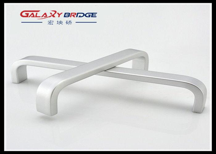 Genial 256mm Long Aluminum Cabinet Handles , Nickel Brushed Aluminum Cabinet Pulls  Refrigiator Door Handles