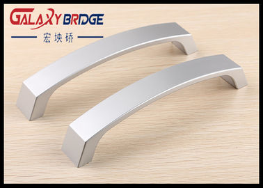 160mm Arched Square ABS Plastic Cabinet Handle Pearl Silver Refrigeator Door Pulls Simple Modern Dresser Knobs